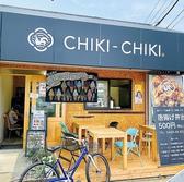 CHIKI-CHIKI チキ チキ ごはん,レストラン,居酒屋,グルメスポットのグルメ