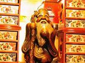 麺闘庵の雰囲気2
