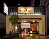 和食とお酒 やまと庵 奈良のグルメ