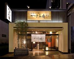 和食とお酒 やまと庵の写真