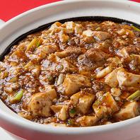 陳麻婆豆腐(四川山椒入り激辛豆腐)