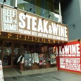 肉バルDOMO 北浜店の雰囲気3