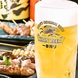 キンキンに冷えたビールと焼き鳥をご堪能下さい!