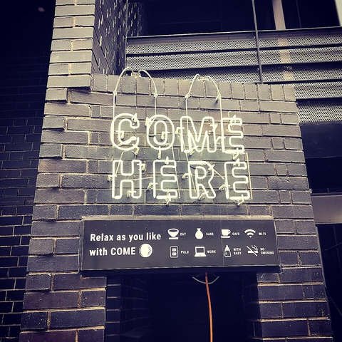 COME HERE コメヒアー 浜松町店