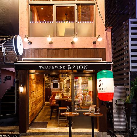 Tapas&Wine 新橋ZION ザイオン