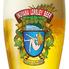 犬山ローレライ麦酒館のロゴ