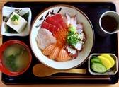 魚衛門 小倉駅のおすすめ料理3