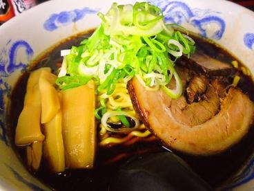 麺蔵 高岡店のおすすめ料理1