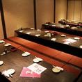 20~30名様もゆったり個室任せてください♪広々個室で楽しい飲み会・宴会を是非♪※系列店との併設店舗です。