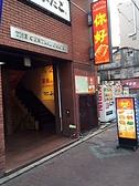 中国家庭料理 ニイハオ 大森駅前店の雰囲気3