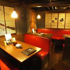 旨いもん串酒場きらく屋 六甲道店の特集写真