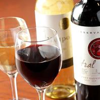 ワイン、サングリア100種が飲み放題のワインビュッフェ