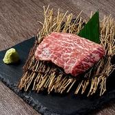 焼肉 貴闘炎 八丁堀店のおすすめ料理3