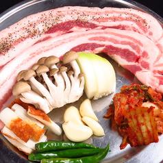 豚3枚肉の鉄板焼肉 1人前