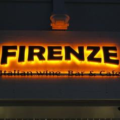 FIRENZE 伊勢佐木町のコース写真