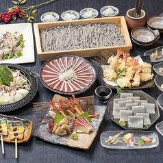 高田屋 広島 大手町店のおすすめ料理1