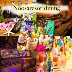 NOOSA resort dining ヌーサリゾートダイニングの写真