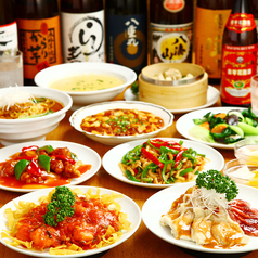 三百宴酒場 蒲田西口店のおすすめ料理1