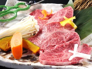 肉の匠 大野屋本店 招提店のおすすめ料理1