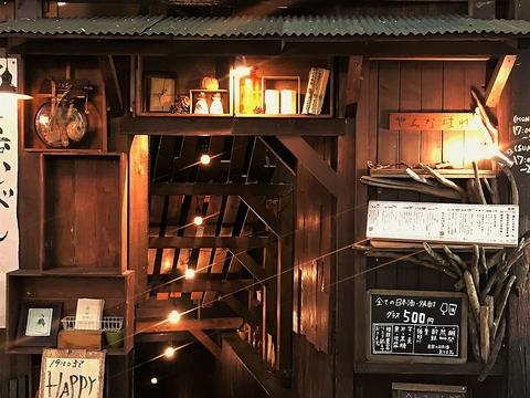 古民家風の落ち着いた店内。日本酒・焼酎と季節の郷土料理が楽しめる【隠れ家居酒屋】