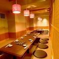 (5,6卓)こちらの写真は、10名様用の掘りごたつ個室です。新宿の真ん中でひっそりと格別なお酒、美味しいお料理をお楽しみください。昭和の雰囲気や季節の肴、日本酒をご堪能いただけます。なお、こちらの個室利用は、ご宴会コースのお客様を優先させていただきます。