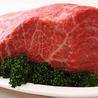 イタリアン&肉バル 北の国バル 大宮店のおすすめポイント1