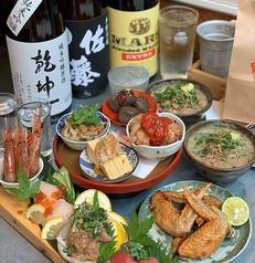 居酒屋 とろわる 江古田店のおすすめ料理1