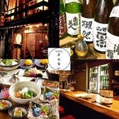和酒BAL だんない ごはん,レストラン,居酒屋,グルメスポットのグルメ