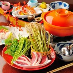 日本酒 BAR 京小町 東七番丁通りのおすすめ料理1