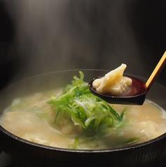 オクムラのおすすめ料理1