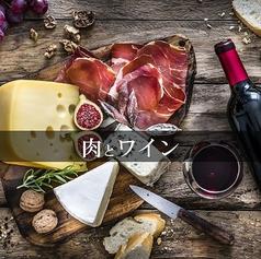 個室肉バル 肉とワイン 名古屋駅前店の写真