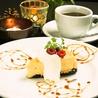 FLOU CAFE フルゥカフェのおすすめポイント2