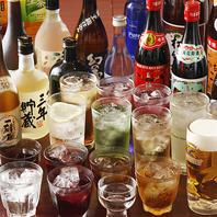 飲み放題980円!生ビール付は1480円!と超お得♪