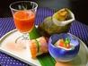 四季の恵実 味菜のおすすめポイント3