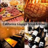 カリフォルニアラウンジ California Lounge 川崎店 神奈川のグルメ