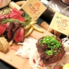 Grill&Bar Hi-Five ハイファイブ 田町のおすすめポイント2