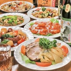 中華料理 大三元のおすすめ料理1