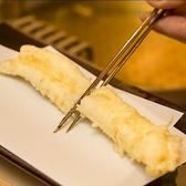 天麩羅 北尾のおすすめ料理2