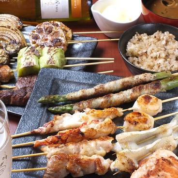 播州鉄板串焼き 中々のおすすめ料理1