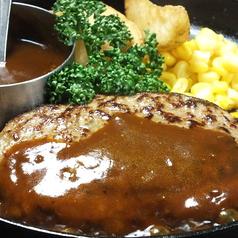 昭和町 ボストン BOSTON なんばCITY店のおすすめ料理1