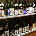 飲み放題では日本酒50銘柄以上お楽しみ頂けます。お好みの日本酒をお好きな酒器でお飲み頂けるので自分だけの組み合わせを探してみてください♪60分 1500円/90分 2000円でご利用いただけます。延長も出来ますのでお気軽にお声掛け下さい