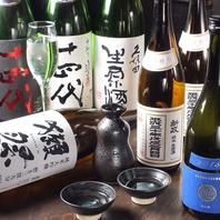 厳選日本酒や種類豊富なカクテルを含む飲み放題1,500円