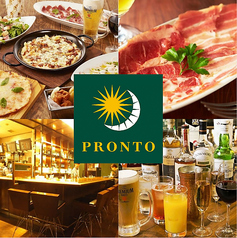 プロント PRONTO 横浜西口北幸店の写真