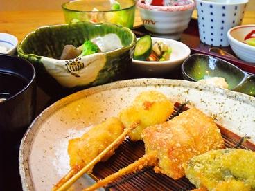旬彩串ダイニング つづみのおすすめ料理1