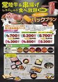 元気家元 とん 宮町店のおすすめ料理2