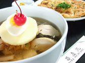 昌慶苑のおすすめ料理2