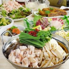 個室 九州居酒屋 にくきゅう 阪神尼崎駅前店のおすすめ料理1