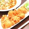 中華居食屋 味蔵のおすすめポイント1