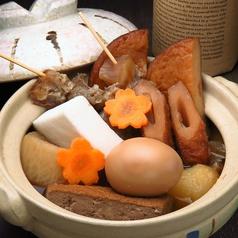 なべわたのおすすめ料理1