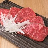 焼肉 赤牛肉次郎のおすすめ料理3